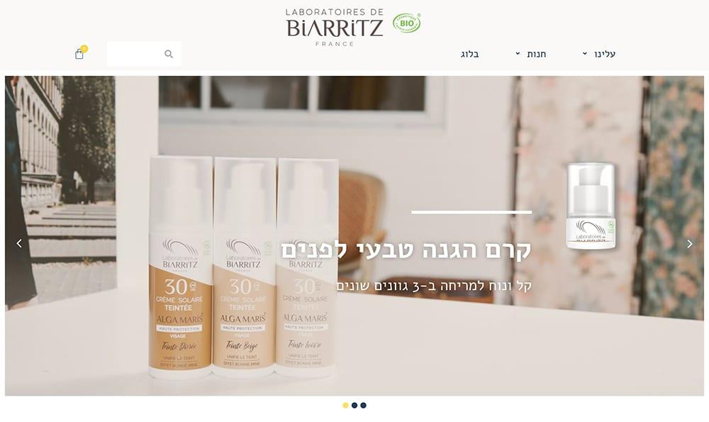 Biarritz-Screen 1